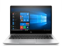 HP 3JX66EA - Laptop, EliteBook 840G5, SSD, Windows 10 Pro