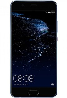 Huawei P10 Plus Smartphone (13,97 cm (5,5 Zoll) Touch-Display, 128 GB Interner Speicher, Android 7.0) bazzling Blau